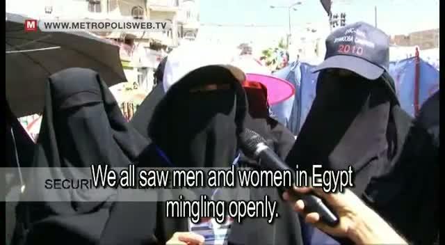 Women Challenging Chains