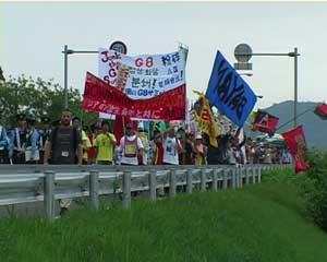 Demo gegen G8 09.07.08