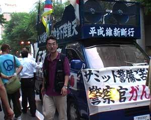 Japanische Nationalisten