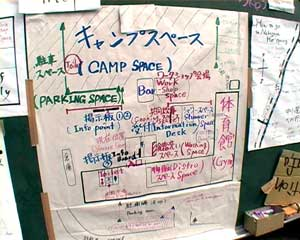random video: Camp Tobetsu