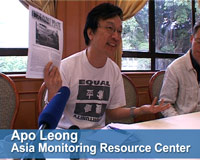 random video: Das Asia Monitor Resource Center
